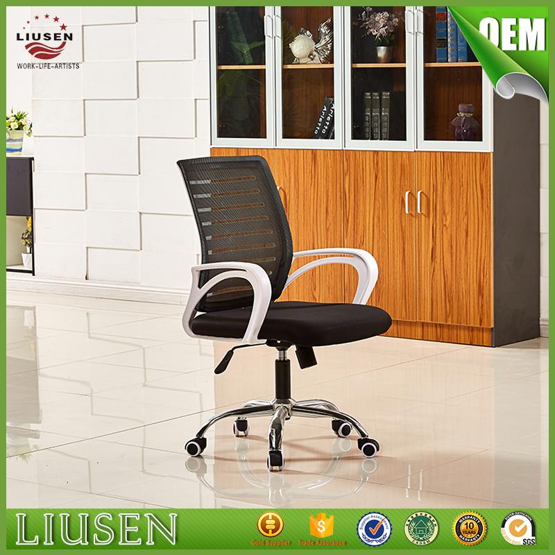Alta evaluaci n comercial 4 personas oficina muebles for Muebles de oficina para 4 personas