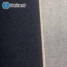 old style shuttle looms Japanese 100% cotton premium selvedge red thread raw denim fabric