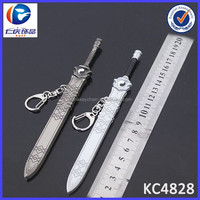 Personalized Weapons Creative Sword Key Chain