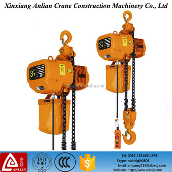 HHBB fixed type 3T Single Chain type electric chain hoist with hook
