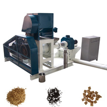 Factory price Store Pet Aquafeed Grain Maize Meat Top Floats Fish Food Processing Pellet Machine