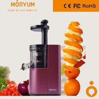 Good sale onion commercial fruit vegetable juice extractor