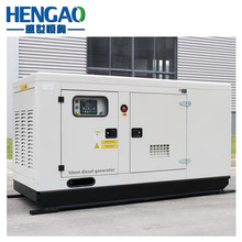 china 50/60hz silent electric Generator