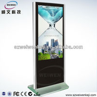 46 inch stand alone replacement lcd tv screen