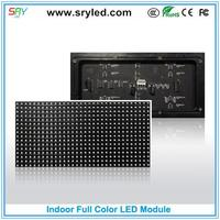 SRYLED red color led advertising 32*16cm outdoor board module screen dot matrix led moving sign full color indoor led video