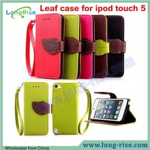Leaf Magnetic Wallet Leather Flip Cover Case for iPod Touch 5 Case with Strap