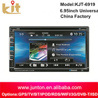 in dash 800*480 7 / 6.95/ 6.2 inch car radio am fm cd cassette player with backup camera