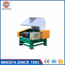 High speed small plastic grinder PVC sheet crusher