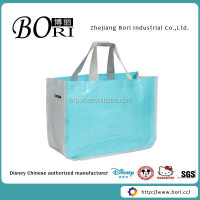 Reusable shopping bag foldable