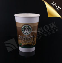 Customize food grade coffee cup with logo