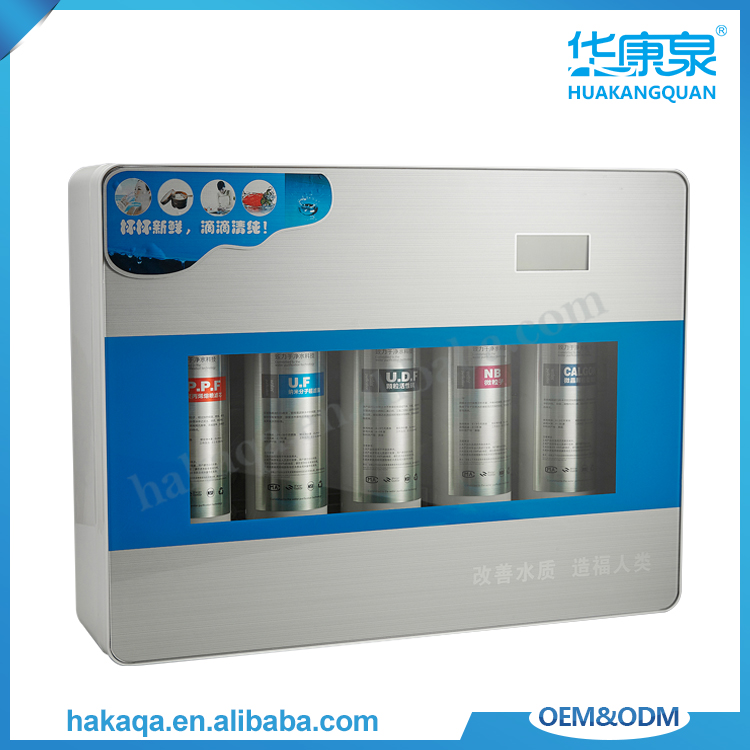 Korean style wall-mounted water purifier five stage water filter