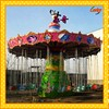 Sports Entertainment Amusement Flying Chair Outdoor