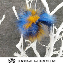 Hot sale fake fur ball keychain ring animal pom pon faux fox fur ball
