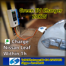 Electric car battery charger/DC fast charger