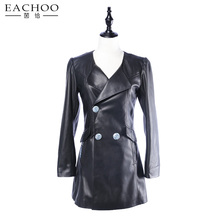 Women's Desinger Slim Fit Trench Coat Mid-long Pu Leather Jacket