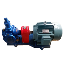 Hot sales YCB series electric motor driven heavy oil pump
