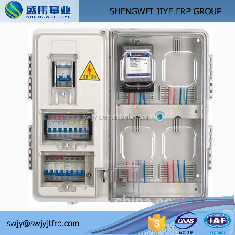 FRP waterproof electric meter junction box