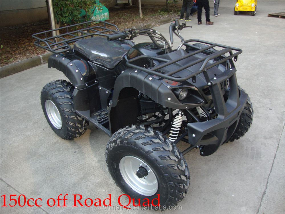 China factory cheap 4 wheeler gas power quality 150cc atv