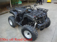 China factory new quality 150cc atv