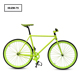 700c wheels Single Speed road bikes for men Fixed Gear Bicycle