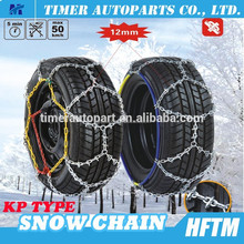 Quality assurance KN KNS KL KP 4WD type snow tire chains