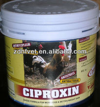 Ciprofloxacin Lactate powder homeopathic