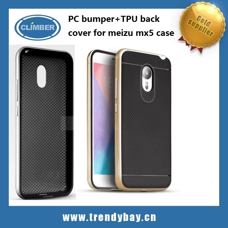 Wholesale Ipaky PC bumper +TPU back cover for meizu mx5 case