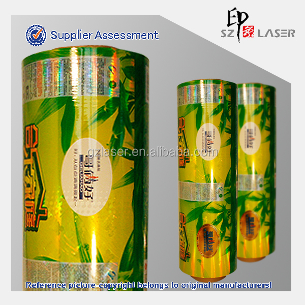 Hologram 3d thermal lamination film for tin can