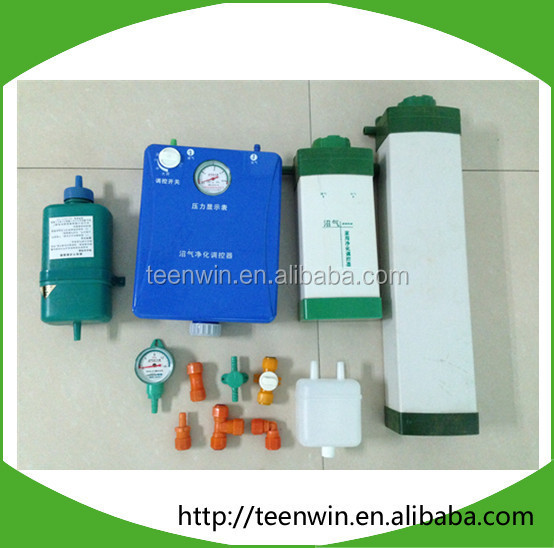 Teenwin family size Biogas Desulfurizer and Dehydration