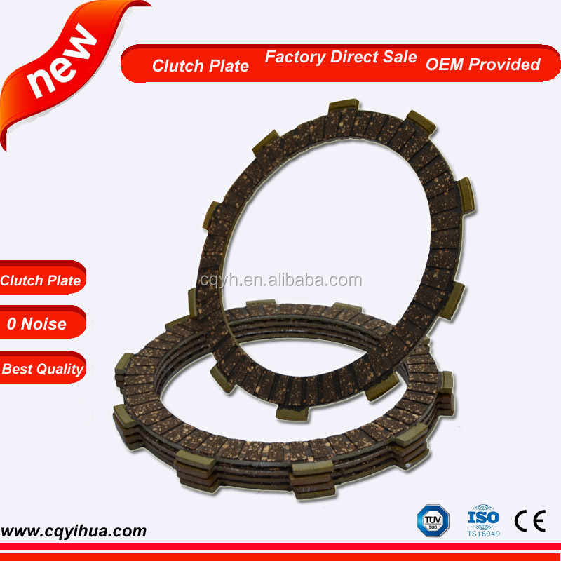 motorcycle paper base motorcycle clutch friction plate