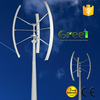 Good quality 3kw Vertical axis wind generator for home use