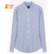 casual style stripe blue men button model shirt