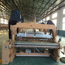 340cm Original water jet weaving machine with Yamada Dobby