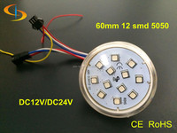high quality super bright flat cover and helix cover led pixel light