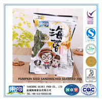 healthy halal seaweed snack foods with pumpkin seed