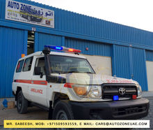 AMBULANCE AT SPECIAL PRICE