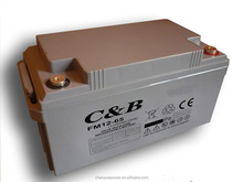 12V65AH NEW UPS BATTERY