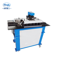 HVAC machines Widely used pittsburgh lock forming machine for air duct making