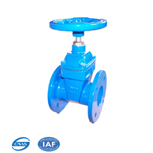OEM Custom Made Supply water pipe sluice gate valve drawing