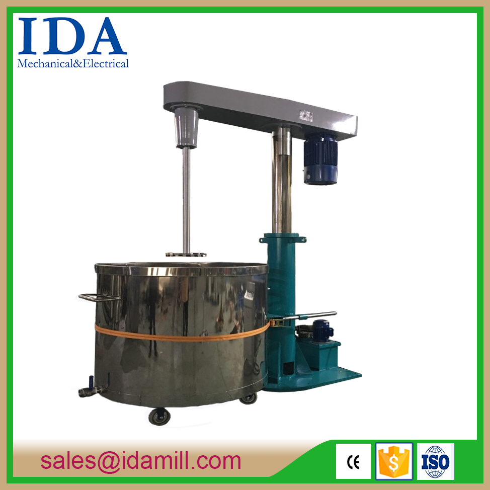 75KW electric paint mixer,mortar paddle type mixer