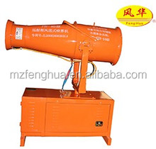 Agricultural usage high efficient tractor mounted insect killer orchard sprayer