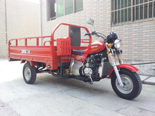 HOT SALE WATER COOLED ENGINE CARGO MOTOR TRICYCLE RS150ZH-E REAR OIL BRAKE for sale