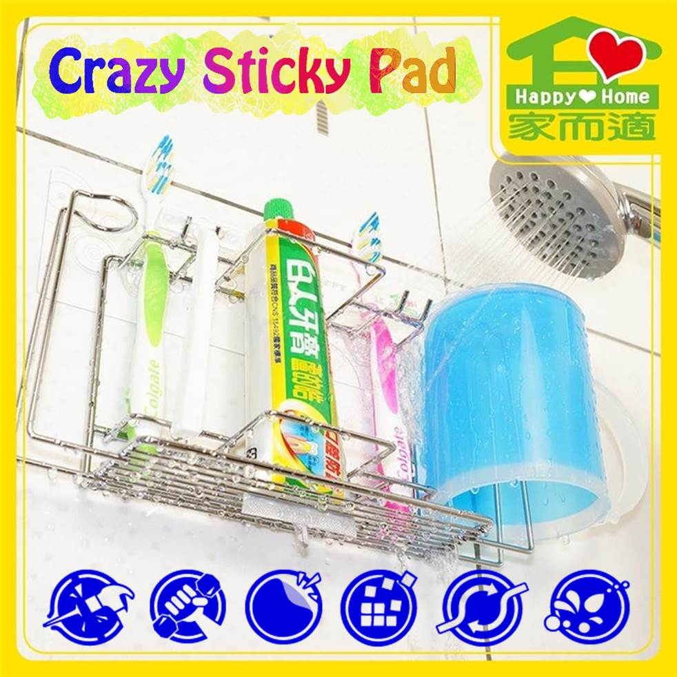 Happy Home adhesive bathroom organizer toothbrush toothpaste holder