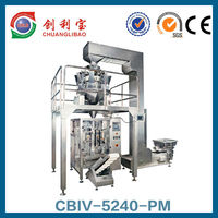 automatic vertical weighing food grain packaging machine