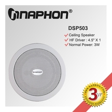 3W Public Address System ceiling speaker coaxial outdoor ceiling mount speakers DSP503