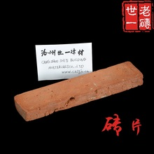 antique solid sintered clay red bricks