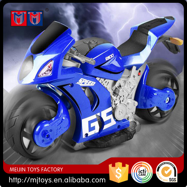 Hot selling series Meijin RC Motorcycle for kids 4D RC Simulation Motorcycle