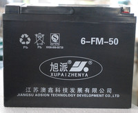 12V50AH VRLA lead acid battery manufacturer in china uv recombination