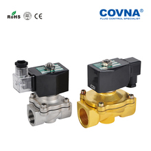 low price 2 inch water 24v solenoid valve