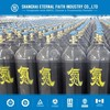 47L 57kg 5.4MM 200bar Black Seamless Steel High Pressure Nitrogen Gas Cylinder/Gas Bottle/Gas Container Price For Europe
